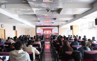 集团公司集中收看庆祝改革开放40周年大会实况