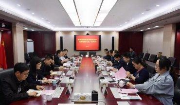 省政府发展研究中心副主任倪胜如一行来集团公司调研