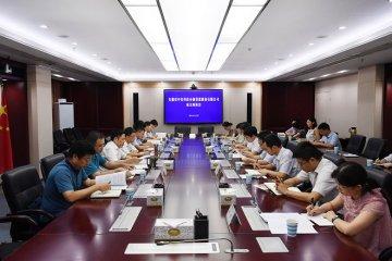 中安科技小贷公司正式创立