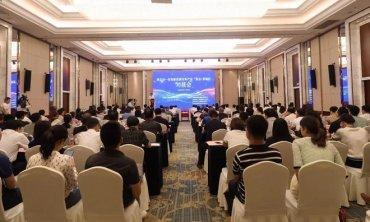 """淮北市-省高新投新材料产业""""基金+基地""""对接会成功举办"""